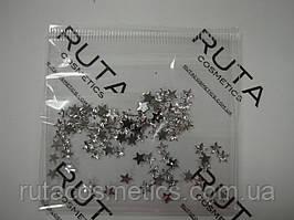 Стразы для дизайна ногтей Звезды серебро