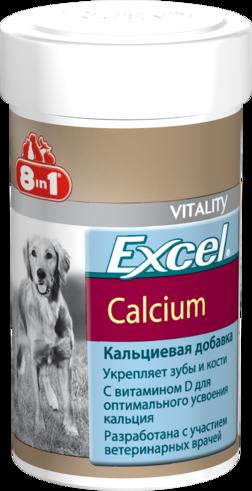 Кальцій 8in1 Excel Calcium для собак таблетки 470 шт.