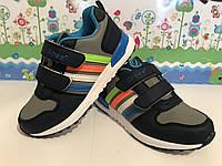 Детские кроссовки Clibee 26-31
