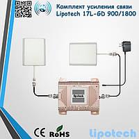 Комплект усиления связи 17L-GD