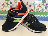 Детские кроссовки на осень