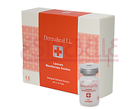 Липолитический коктейль с биомиметическими пептидами Dermaheal LL 5 мл