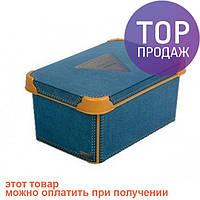 Короб для хранения Jeans 5л / товары для детской