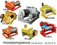 Лебедка монтажная ЛМ-0,5 (500 кг)