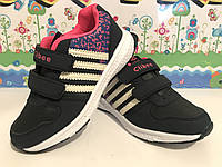 Модные детские кроссовки 32-37