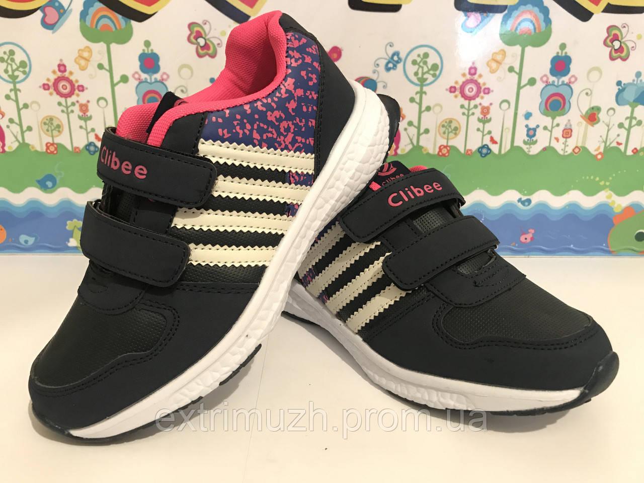 b3cba258 Модные детские кроссовки 32-37, цена 370 грн., купить в Хмельницком ...