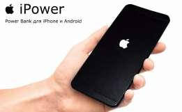 Power Bank Apple Ipower 20000 mAh iPhone 6 slim аккумулятор