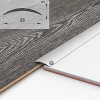 Порожек  серебро 0,9 м полукруглый гладкий 3 см алюминиевый
