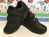 Детские осенние кроссовки высокие