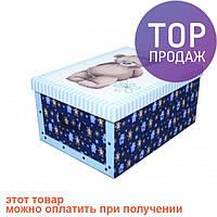 Короб для хранения Gabriel 51х37х24см / товары для детской