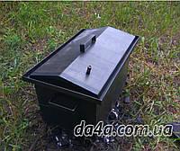 Коптильня с гидрозатвором | 450х260х280 | 1,8мм