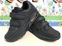 Детские кроссовки на высокой подошве