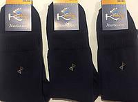 "Носки мужские зимние ТМ ""Крокус"" 42-45 размер, джинс"