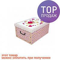 Короб для хранения Gloria 51х37х24см / товары для детской