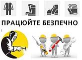 """ООО """"ФОРВАРД ТРЕЙДИНГ ГРУП"""""""