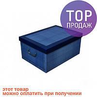 Короб для хранения Gabriella 51х37х24см / товары для детской