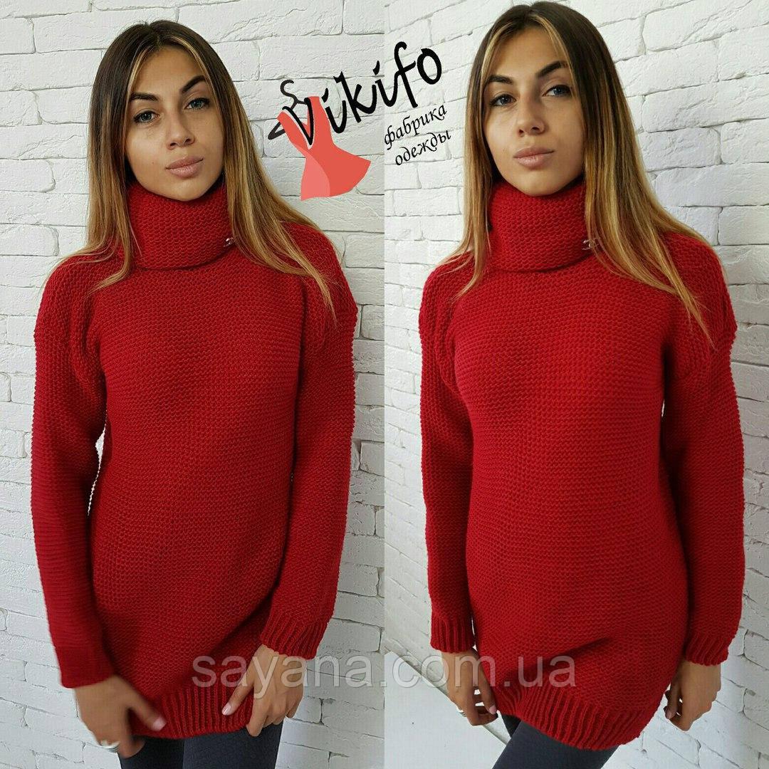Женский вязаный свитер с горлом, в расцветках