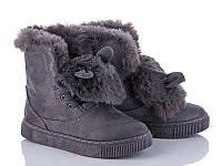 Зимние стильные женские угги-ботинки (р36-41)