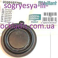 Мембрана резиновая 57 мм (фир.упак, Германия) колонок Vaillant MAG 19/2, арт.0020107790, код сайта 0860