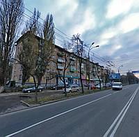 Щербакова 64 (Святошинский р-н)