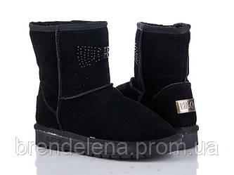 Зимние черные  стильныеженские угги(нат,замша)   р36-38