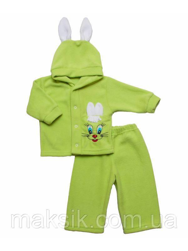Флисовый  костюм для малышей  р.68-80см