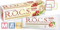 R.O.C.S.  Зубная паста Kids Барбарис (без фтора),45 гр.