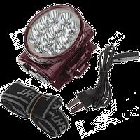 Фонарь налобный светодиодный аккумуляторный YJ-1898