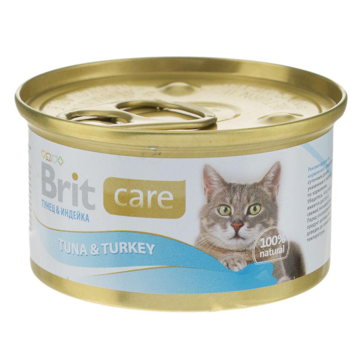 Консерва Brit Care Tuna&Turkey с мясом индейки и тунца, 80 г
