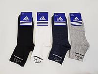 Спортивные носки Сетка оптом.