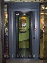 Шлюзовая кабина S94 - Selecta, фото 3