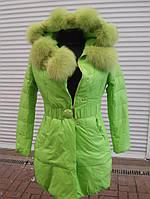 Куртка женская зимняя (пуховик)