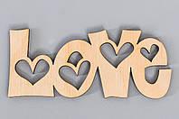 "Слова из дерева ""LOVE_ сердце"" - 9 х 3,86 см"