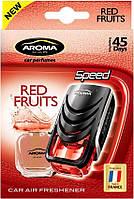 Ароматизатор Aroma Speed Красные Фрукты