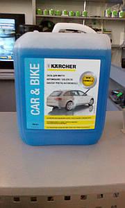 Автомобильный шампунь Karcher