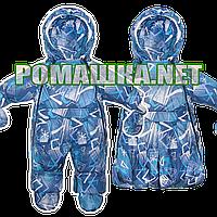 Детский ОСЕННИЙ ВЕСЕННИЙ термокомбинезон-трансформер на флисе на рост 80 как конверт рост 68 3833 Голубой