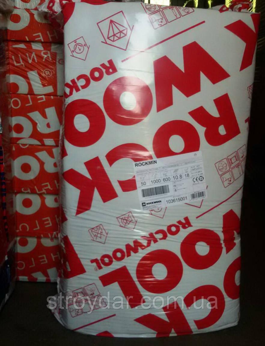 Утеплитель базальтовый Rockwool Rockmin 50 мм