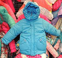 Куртка на мальчика Еврозима флис+синтепон (4 размера) Голубая