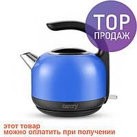 Чайник электрический Camry blue 1,7 л / товары для кухни