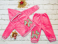 Детский махровый костюм  р.74-80см