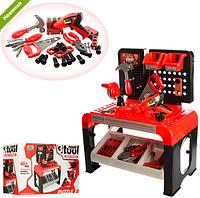 Детский игровой набор инструментов с дрелью 8012