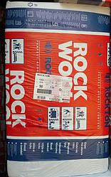 Утеплювач для звукоізоляції Rockwool Rockton SUPER 50 мм