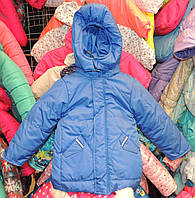 Куртка на мальчика Еврозима флис+синтепон (4 размера) Синяя