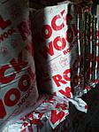 Утеплитель базальтовый Rockwool Rockmin 100 мм, фото 5