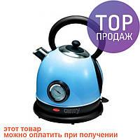 Чайник электрический Camry blue 1,8 л / товары для кухни