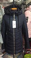 Куртка осенняя со съемным капюшоном 50