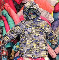 Куртка на мальчика Еврозима флис+синтепон (4 размера) Зеленая стрела