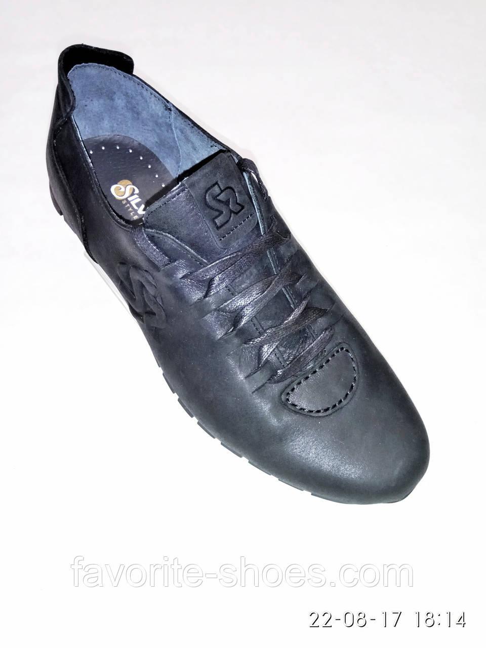 Мужские кожаные спортивные туфли silver