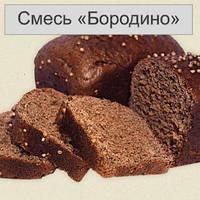 """Смесь """"Бородино"""" 350г"""