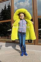 Детская зимняя парка для девочки, индпошив